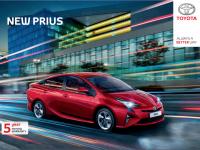 Toyota Prius 2017 Brochure