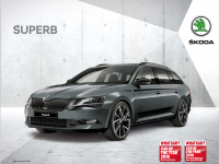 Skoda Superb Brochure Thumbnail